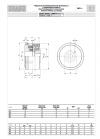 Electromagnetic_clutch_negat{EMCn}ive02